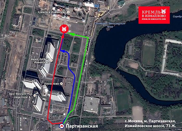 Культурный комплекс Кремль в